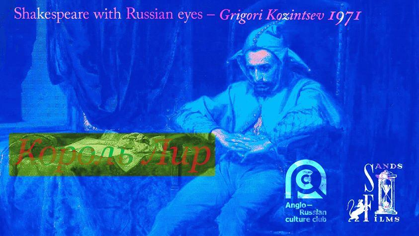 Kozintsevs KING LEAR