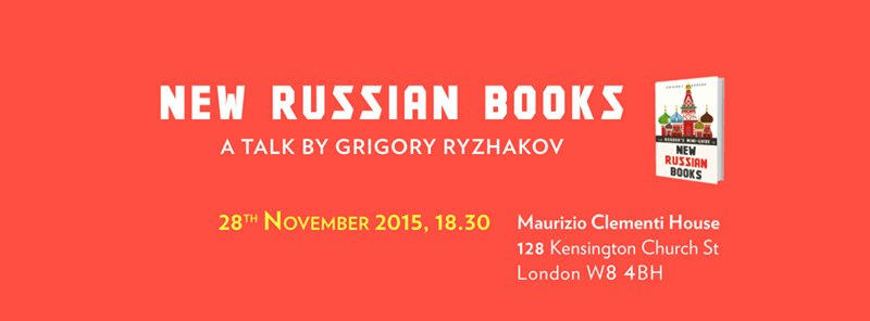 New Russian Books, part 1