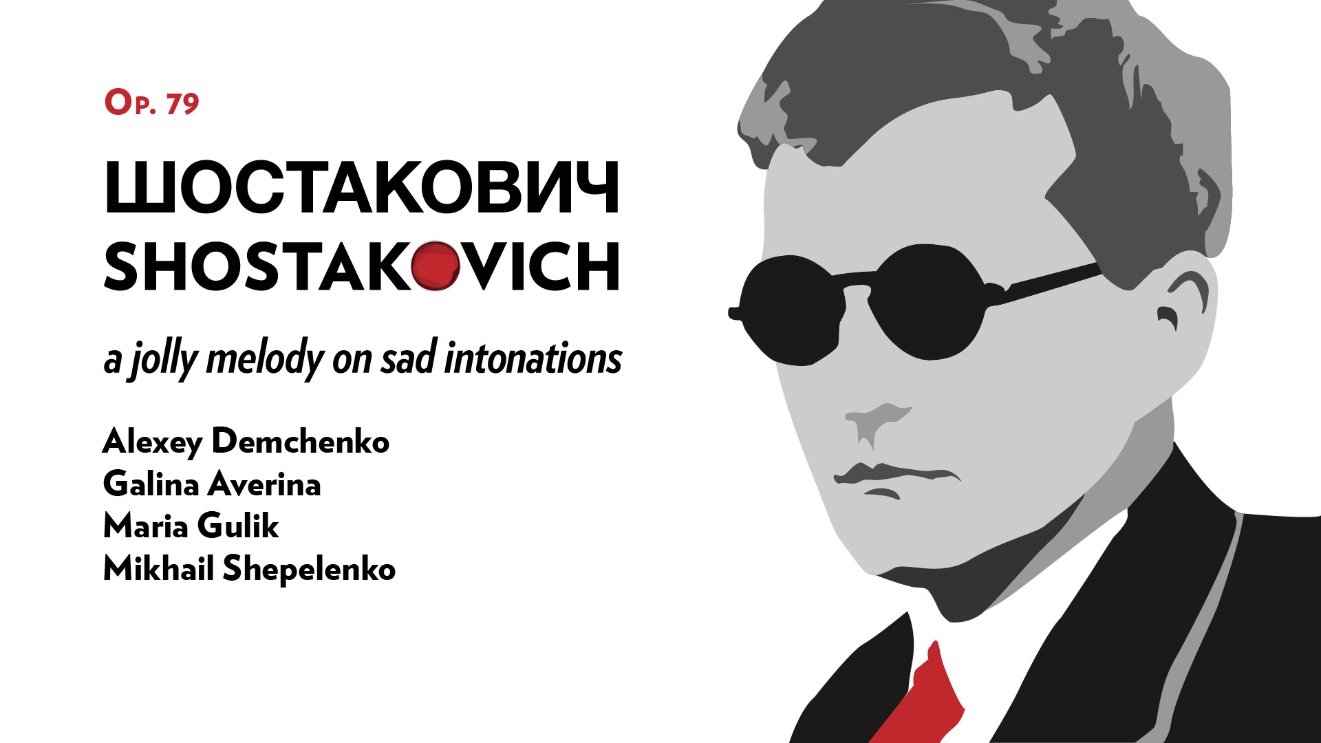 Shostakovich – From Jewish Folk Poetry