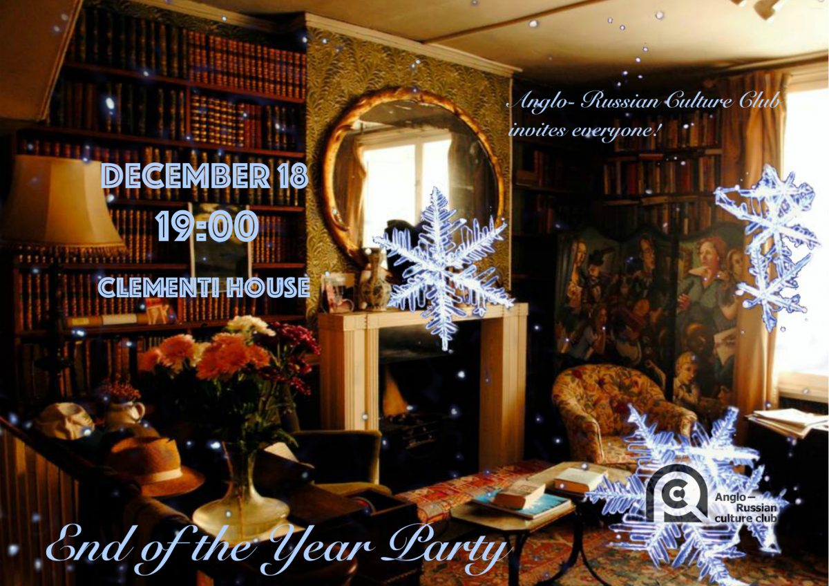 End-of-the-Year party